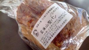 ノラのパンの玄米山型パン